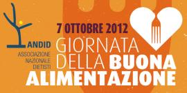 Schermata-2012-10-01-a-12.35.50